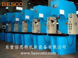 浙江液压机单臂C型液压机可配数控系统200吨高性能液压机