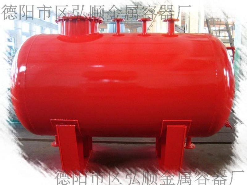 德阳储水罐 德阳压力储水罐生产厂家