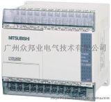 FX1S-30MT-001,FX1S-20MT-001三菱PLC廣州一級總代理