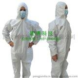 一次性防水防油污衣服 油漆服噴塗服噴打農藥防護服 工作服防疫服