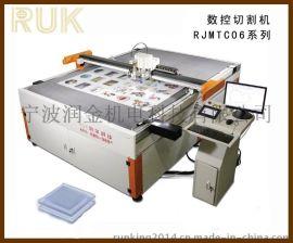 厂家直销纸箱打样机,纸箱切割机,彩盒打样机,瓦楞纸切割机