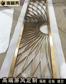 臻晶美**定制不锈钢屏风 不锈钢花格 家用欧式不锈钢屏风隔断