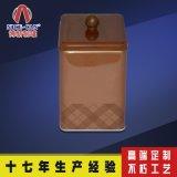 广州铁盒厂家专业定制马口铁茶叶铁盒 铁盒厂家专业供应 铁盒包装厂家低价订做