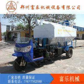供应农业畜牧养殖机械 养殖场一体式2吨 定做制散装饲料运输罐车