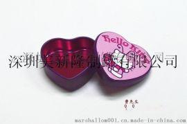 磁疗针铁盒 槟榔铁盒 草珊瑚含片铁盒 华美月饼铁盒 月饼盒