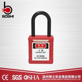 贝迪博士锁梁高度尼龙绝缘挂锁BD-G11 38mm