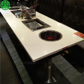烤肉餐桌 韩式火锅烧烤两用桌子 纸上烧烤桌