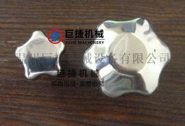 不锈钢梅花手轮 外丝梅花手轮 铸造梅花手轮 304手轮