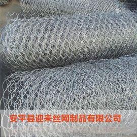 镀锌石笼网,现货石笼网,包塑石笼网
