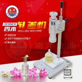 手动香水瓶轧盖机 喷头类瓶型封口扎盖压盖机