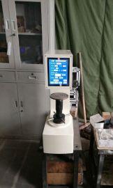 恒仪【材料检测仪器】HRSS-150数显全洛氏硬度计|表面洛氏硬度计