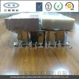 訂制鋁蜂窩石材磚 長期批發