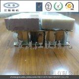 訂製鋁蜂窩石材磚 長期批發