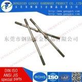 钢固五金供应优质不锈钢六角螺丝,以及各种非标螺丝