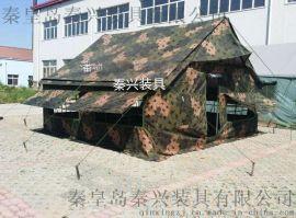 2003型班用單帳篷