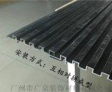 凹凸长城板-新型铝合金墙身装饰防护板