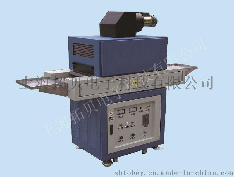箱式UV固化机,实验室UV固化设备