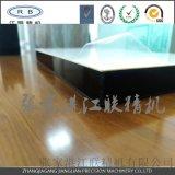 台湾工艺 环保新材料,上海铝蜂窝板、蜂窝板、木纹铝蜂窝板