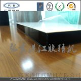 臺灣工藝 環保新材料,上海鋁蜂窩板、蜂窩板、木紋鋁蜂窩板