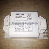 飛利浦CDM-BU 210W專用半並聯式鎮流器BMHE210L300ITS