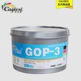 广东环保大豆油墨 高光快干不结皮四色胶印油墨 蓝色GOP-3印纸油墨厂家