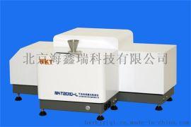海鑫瑞NKT2010-润滑剂、煤粉干法全自动激光粒度分析仪润滑剂、煤粉