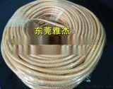 雅杰产家直销PVC透明软铜绞线