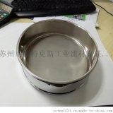 不鏽鋼分樣篩用於實驗室