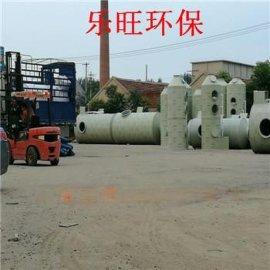 pp板喷淋塔废气处理 蓄电池酸雾废气净化塔结构特点工作原理