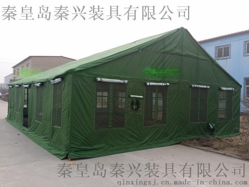 2006型军绿餐厅帐篷(10x7.2m)