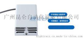 廠價直銷包郵昆侖海岸JQAW-3系列經濟型二氧化碳變送器