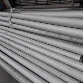 供应304,316,321,2520不锈钢工业管,无缝管
