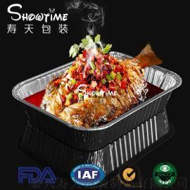 3100ml烧烤铝箔盘一次性半盘烤鱼打包盒 锡纸盒含盖 批发寿天包装