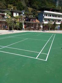 旭健羽毛球场地材料施工 水泥基础羽毛球场做法