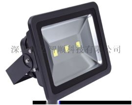 Yzshun亿智顺科技LED投光灯背包款投光灯cob投光灯集成投光灯