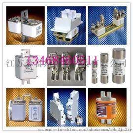 螺旋式熔断器生产厂家