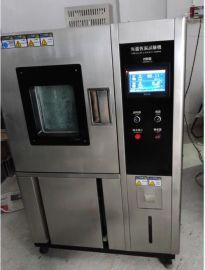 二手高低温试验箱低价转让二手恒温恒湿试验箱