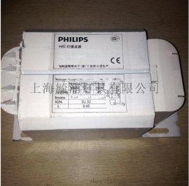 飞利浦双端金卤灯镇流器BMH2000L2050配MHN-LA2000W灯泡