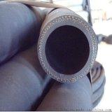 直销 低压胶管  低压输水管  规格齐全