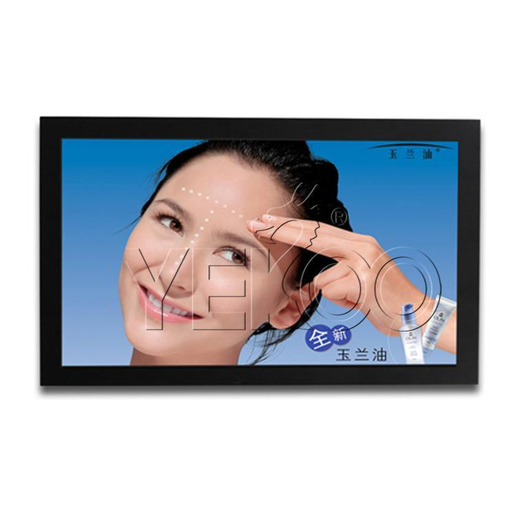 定制LCD广告机  壁挂挂墙LCD广告机 55寸 65寸户外防水横式液晶广告机