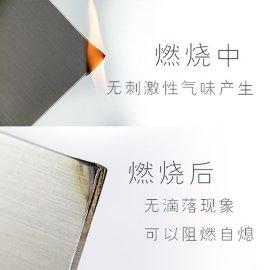 品质款B1级防火直拉丝铝塑板 奥格兰铝塑板AL130-B