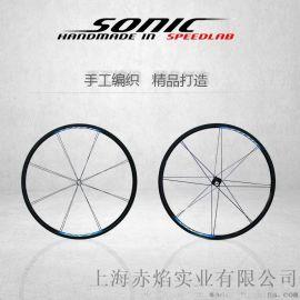 SONIC 新款碳纤维轮组
