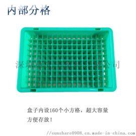 电子产品平口物料盒耐高温塑料电池盒塑胶电池箱