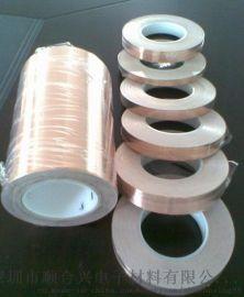 T-951自粘铜箔胶带 导电铜箔