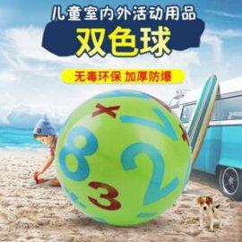双色球儿童充气球 沙滩戏水球 数字字母儿童休闲运动球球类定制