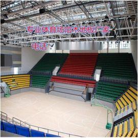 欧氏篮球木地板品牌 新疆实木运动地板厂家直销