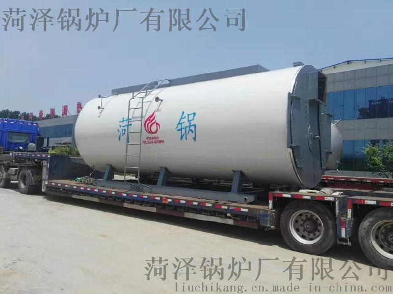 菏泽锅炉厂20吨燃气蒸汽锅炉