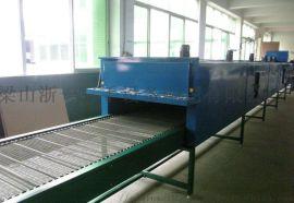 出售二手网带式干燥机