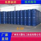 经销商供应埃克森DIDP增塑剂 高效环保 胶水专用