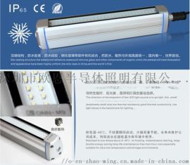 24V220V防震型机床灯 LED机床工作灯